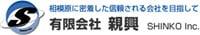 Shinko Inc.