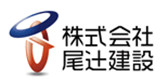 Otsuji Construction Co., Ltd.