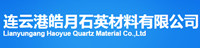 Lianyungang Haoyue Quartz Material Co., Ltd.