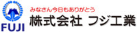 Fuji Industry Co., Ltd.