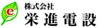 Eishin Densetu Co., Ltd