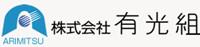 Arimitsugumi Co., Ltd.