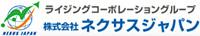 Nexus Japan Co., Ltd.