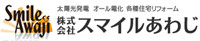 Smile Awaji Corporation