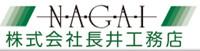 Nagai Construction Co., Ltd.