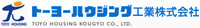 Toyo Housing Kougyo Co., Ltd.