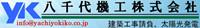 Yachiyokiko Co., Ltd.