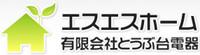 Tobu Stand Denki Co., Ltd.