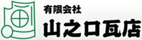 Yamanokuchi Co., Ltd.