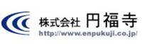 Enpukuji Co., Ltd.