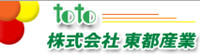 Toto Sangyo Corporation