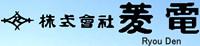 Ryou Den