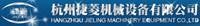 Hangzhou Jieling Machinery Equipment Co., Ltd.