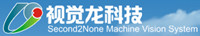 Second2None Machine Vision Systems Co., Ltd.