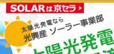 Hikari Solar Co., Ltd.