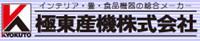 Kyokuto-Sanki Co., Ltd.