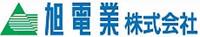 Asahi Dengyo Co., Ltd.