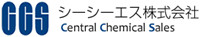 Central Chemical Sales Co., Ltd.