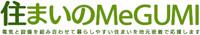 Megumi Shoji Co., Ltd.