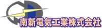 Nanshin Denki Co., Ltd.