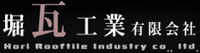 Hori Rooftile Industry Co., Ltd.
