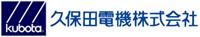 Kubota Denki Co., Ltd.