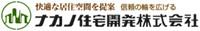 Nakano Jyutaku Co., Ltd.