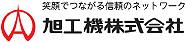 Asahi Kouki Corporation