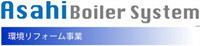 Asahi Boiler Co., Ltd.