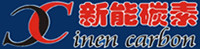 Xinen Carbon Science & Technology Company Ltd., Henan