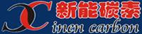 Xinen Carbon Science & Technology Company Ltd., Henan