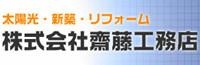 Solar Tochigi Co., Ltd.