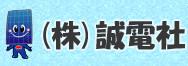 Seidensha Co., Ltd.