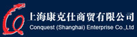 Conquest (Shanghai) Enterprise Co., Ltd