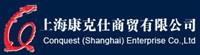 Conquest (Shanghai) Enterprise Co., Ltd