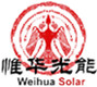 Xiamen Weihua Solar Energy Co., Ltd.