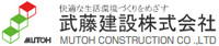 Mutoh Construction Co., Ltd.