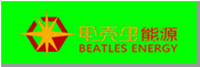 Shenzhen Beatles Energy Technology Co., Ltd