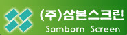 Samborn Screen