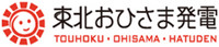 Tohoku Ohisama Hatuden Co., Ltd.
