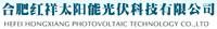 Hefei Hongxiang Photovoltaic Technology Co., Ltd.
