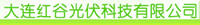 Dalian Hong'gu Photovoltaic Technology Co., Ltd.