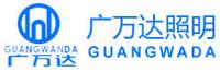 Zhongshan Vandy Lighting Factory (GWD Lighting)