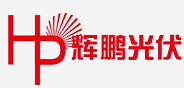 Jiaxing Hui Peng Solar Technology Co., Ltd.