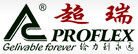 Proflex Electric Technology Co., Ltd.