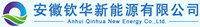 Anhui Qinhua New Energy Co., Ltd.