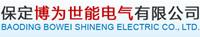 Baoding Bowei Shineng Electric Co., Ltd.