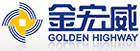 Shenzhen Golden Highway Technology Co., Ltd.
