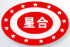 Luoyang Xinghe Electric Co., Ltd.
