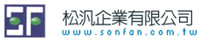 Sonfan Enterprise Co., Ltd.